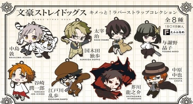 Bungou Stray Dogs - Character Straps Single BLIND BOX