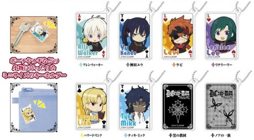 D Gray-Man Hollow Mini Acrylic Keychain vol. 2 Single BLIND BOX