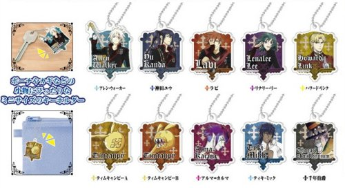 D Gray-Man Hollow Mini Acrylic Keychain vol. 1 Single BLIND BOX