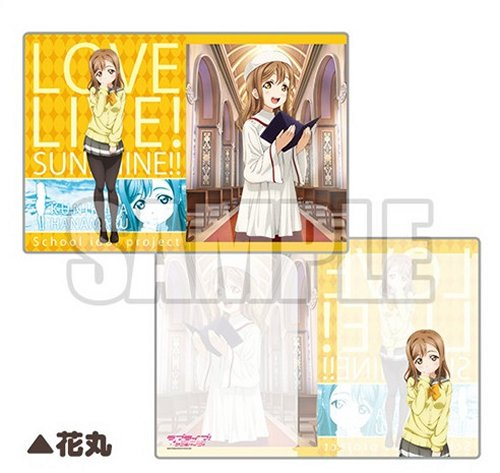 Love Live Sunshine - Clear Folder Ver.7 G