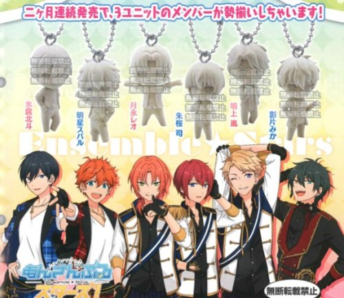 Ensemble Stars - Character Swing Charms set of 6