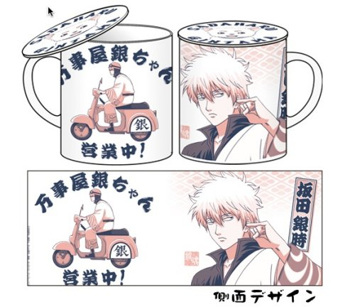 Gintama - Gintoki Mug Re-Release