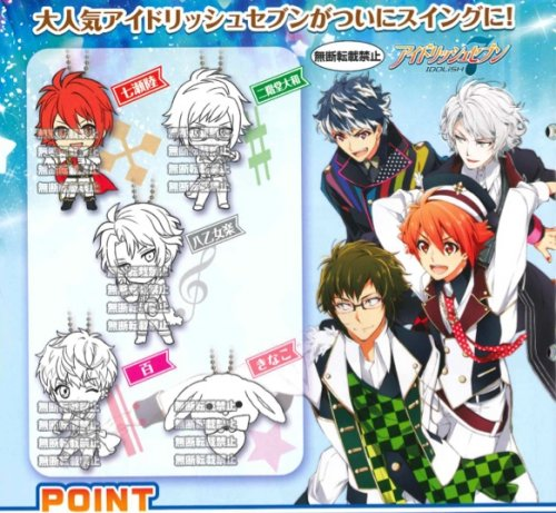 Idolish Seven - Rubber Straps Set of 5