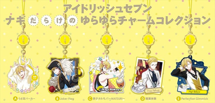 Idolish 7 - Nagi Yura Yura Charm Collection Set of 5