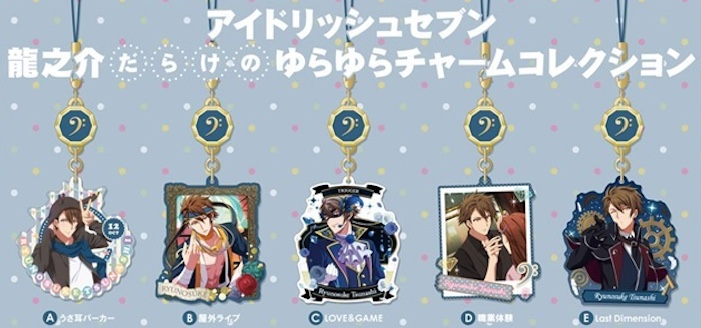 Idolish Seven - Ryunosuke Darake no Yura Yura Charm SINGLE BLIND BOX