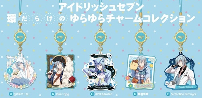 Idolish Seven - Tamaki Darake no Yura Yura Charm SINGLE BLIND BOX