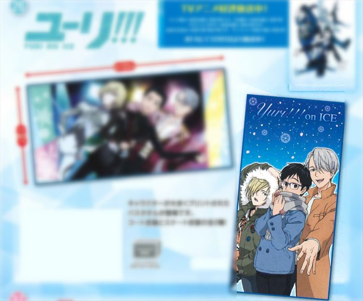 Yuri On Ice - Towel B