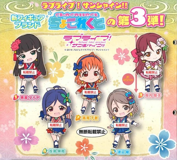 Love Live Sunshine - Chocollect Vol.3 Set of 5