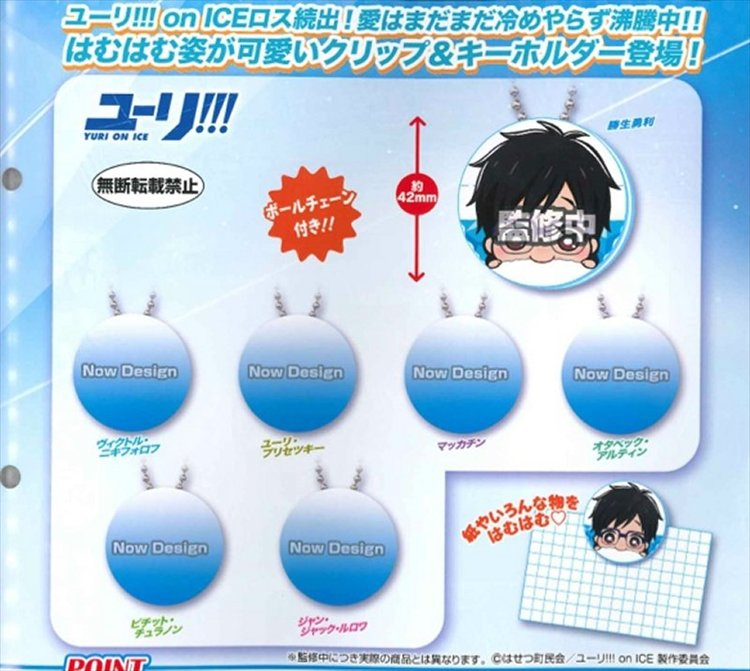 Yuri On Ice - Clip Keychains Set of 7
