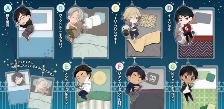 Yuri On Ice - Goodnight Acrylic Straps Single BLIND BOX