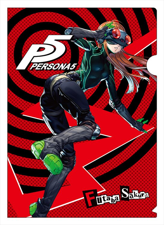 Persona 5 - Clear File G
