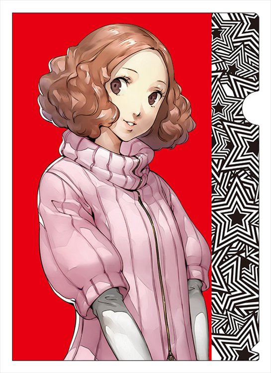 Persona 5 - Clear File N