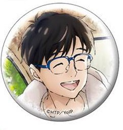 Yuri on Ice - Yuri Katsuki D Set Badge