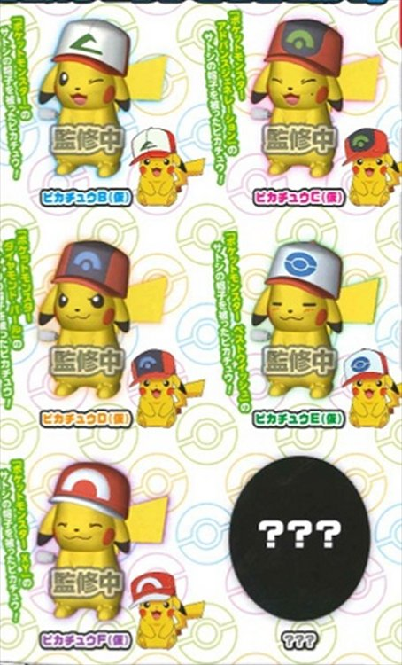 Pokemon Sun and Moon - Pikachu Ash Hat Ver. Set of 6