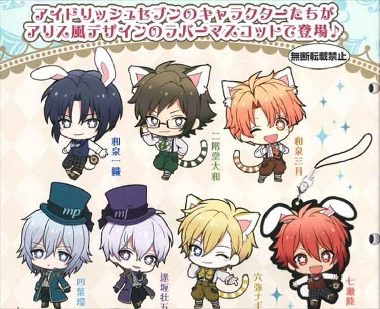 Idolish 7 - Rubber Alice Style Keychains Set of 7
