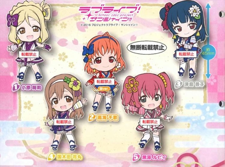 Love Live Sunshine - Chocollect Vol.4 Set of 5
