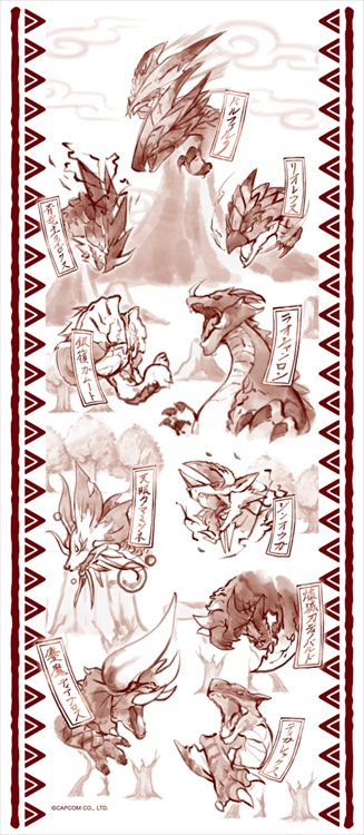 Monster Hunter XX - Japanese pattern Washcloth Red