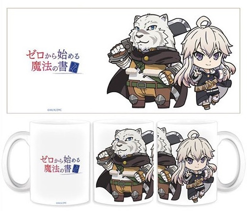 Grimoire of Zero - Mug