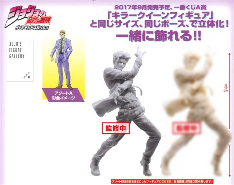 JoJos Bizarre Adventure - Yoshikage Kira Full Color Prize Figure