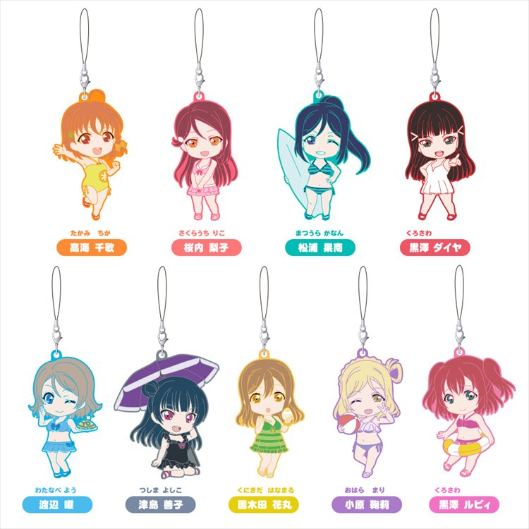 Love Live Sunshine - Nendoroid Plus Collectible Rubber Straps Swimsuit Ver. SINGLE BLIND BOX