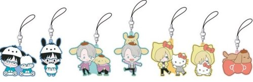 Yuri On Ice!! - Yuri x Sanrio Rubber Strap SINGLE BLIND BOX