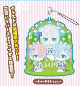 Re:Zero Starting Life In Another World - Rubber Strap Rich Tea Time Ver.
