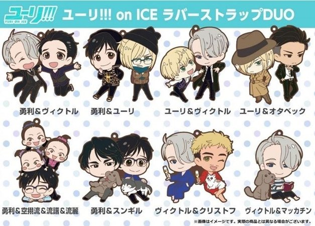 Yuri On Ice!! - Duo Rubber Strap SINGLE BLIND BOX