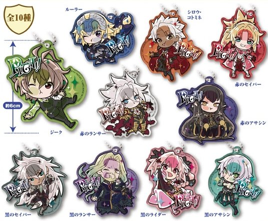 Fate/Apocrypha - Pita Colle Acrylic Strap SINGLE BLIND BOX