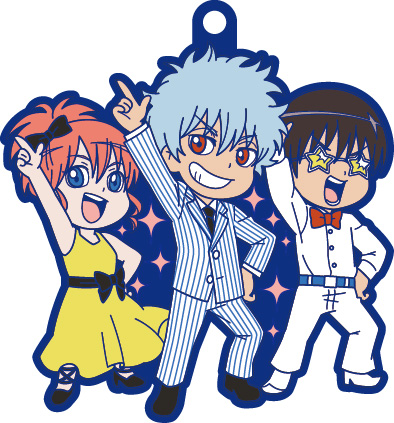 Gintama - Rubber Mascot Night Fever Ver. Strap