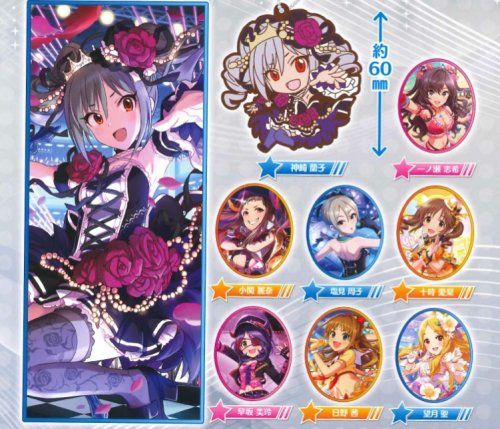 Idol Master Cinderella Girls - Character Rubber Straps sep of 8