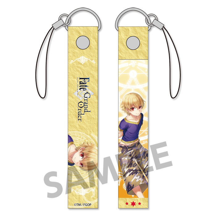 Fate Grand Order - Archer Young Gil Phone Strap