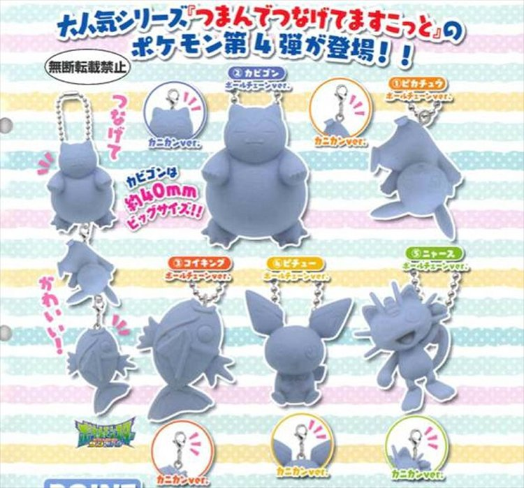 Pokemon Sun and Moon - Character Swing Charms Vol.4 Set of 5