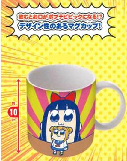 Pop Team Epic - Mug A