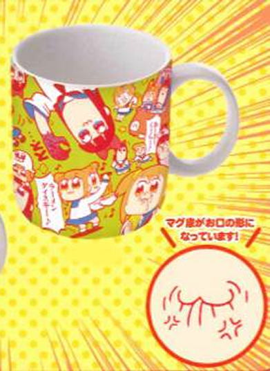 Pop Team Epic - Mug B
