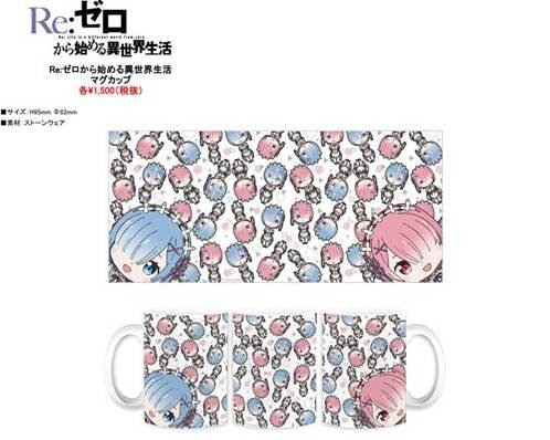 Re:Zero Starting Life in Another World - Rem and Ram Mug