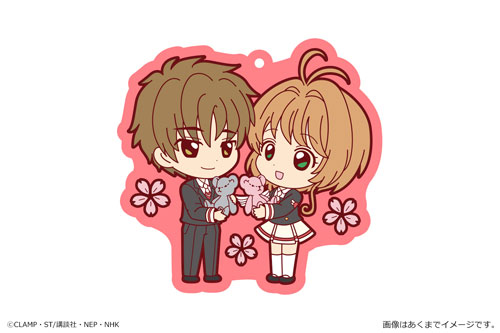 Cardcaptor Sakura: Clear Card - Sakura and Syaoran Deka Rubber Strap