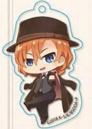 Bungo Stray Dogs Dead Apple - Chuuya Nakahara Keychain