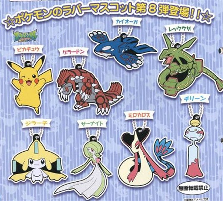 Pokemon - Character Straps Vol. 8 set of 8