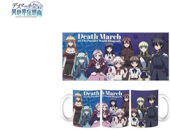 Death March to A Parallel World Rhapsody - Mug