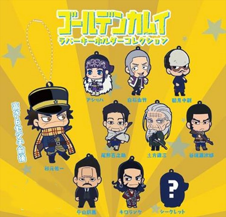 Golden Kamuy - Character Straps Single BLIND BOX