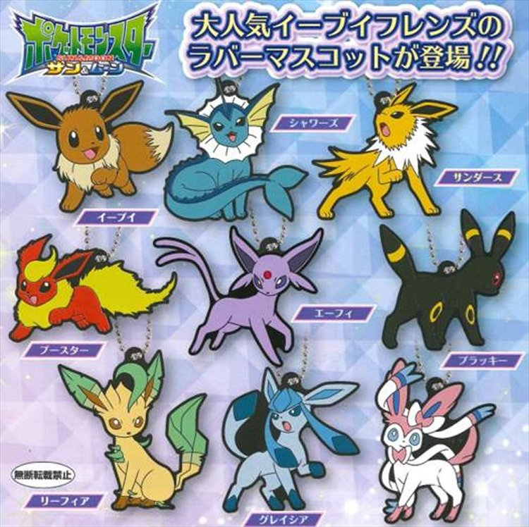 Pokemon Sun and Moon - Eevee evolutons Rubber Strap Set of 9
