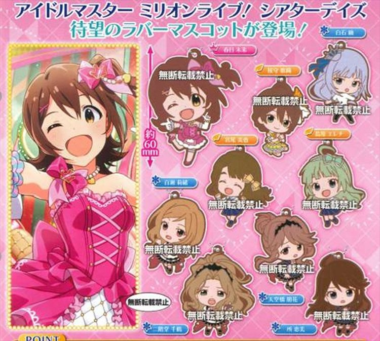 IdolMaster Cinderella Girls - Character Rubber Straps set of 9