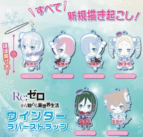 Re:Zero Starting Life in Another World - Rubber Character Straps Winter Ver. Set of 6