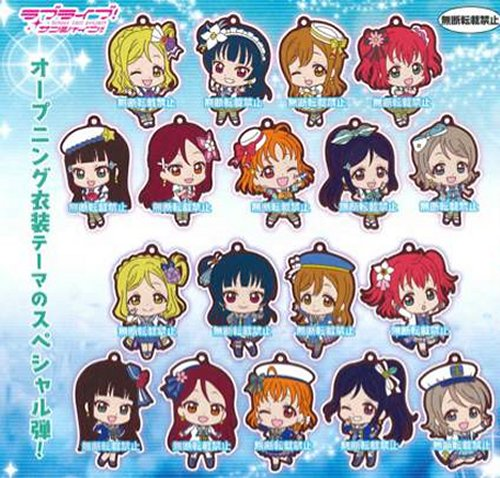 Love Live Sunshine - Character Straps Set of 18