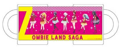 Zombie Land Saga - Color Mug A