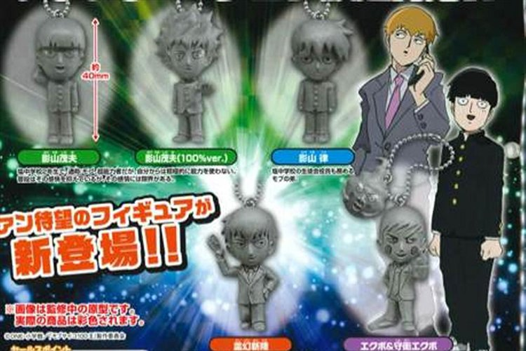 Mob Psycho 100 - Character Set of 5