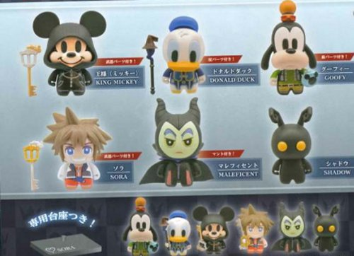 Kingdom Hearts - RPG Mini Characters set of 6
