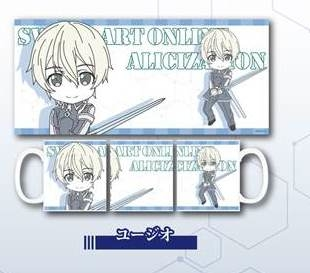 Sword Art Online Alicization - Eugeo Mug