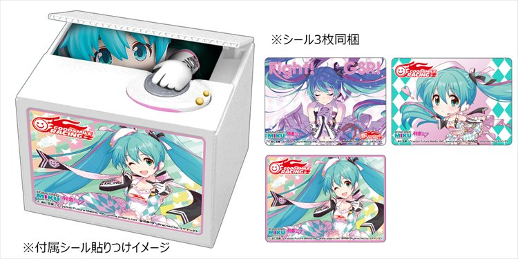 Vocaloid: Hatsune Miku Gt Project - Racing Miku 2019 Ver. Chatting Bank 004