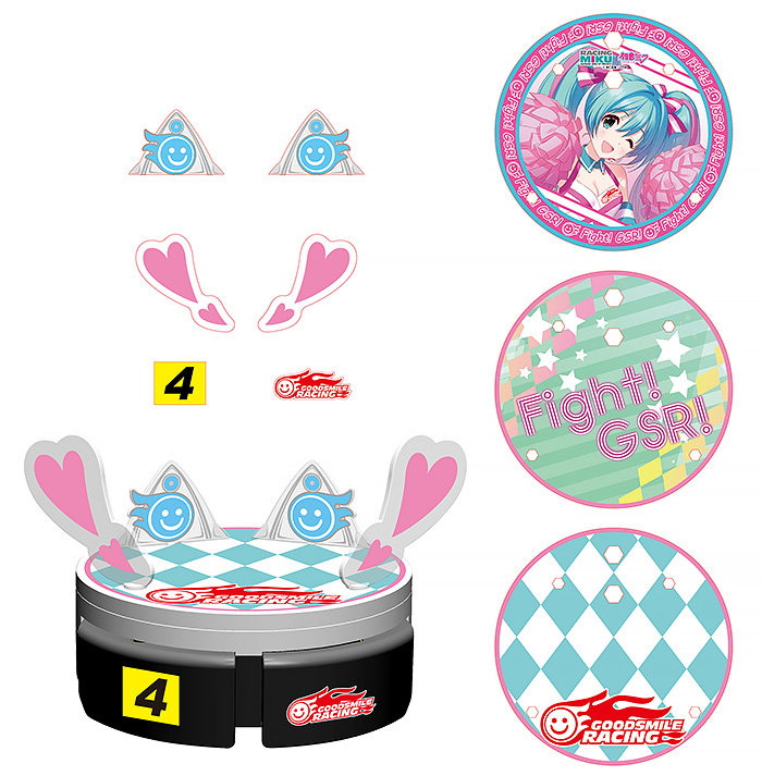 Vocaloid: Hatsune Miku Gt Project - Racing Miku 2019 Ver. Stage Vacuum Cleaner 001
